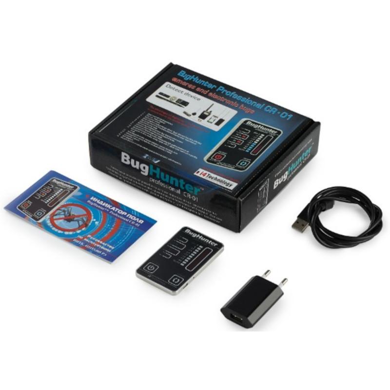 Mini micro activation vocale